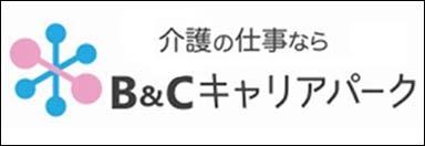 B&Cロゴ